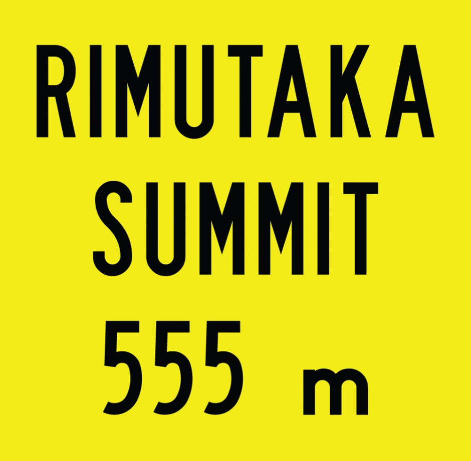 """__"" Summit ""__"" Sign"