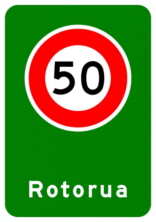 Threshold Signs (Green)