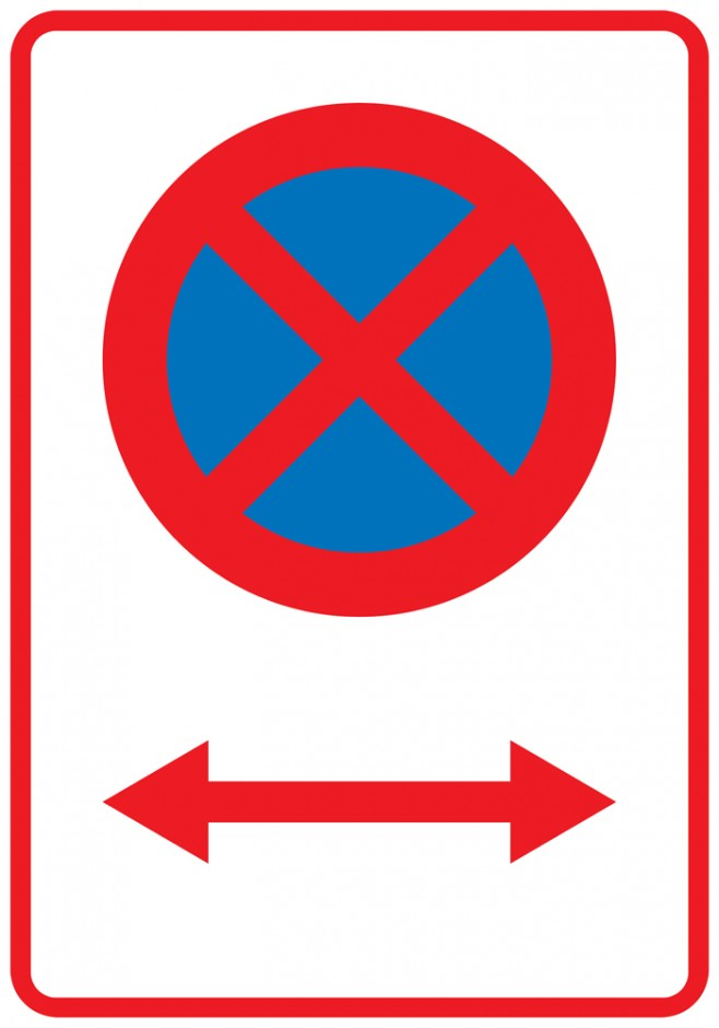 No Stopping Symbol (with Arrows)