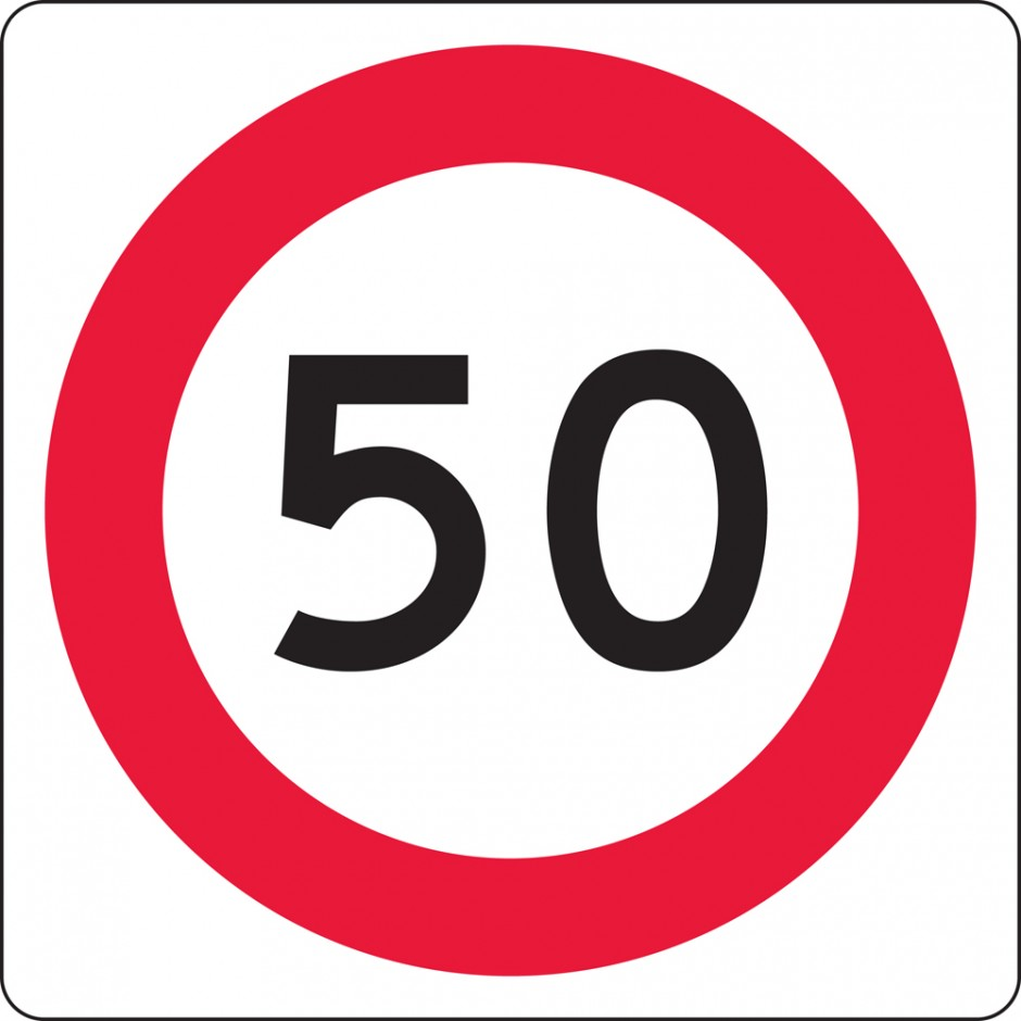 Speed Restriction Level 2 (HKL) - 50km